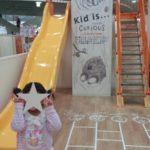 レイクタウンにある「kid is…」に行ってきました!個性的な遊具がたくさんあって、身体を動かして楽しく遊べました。