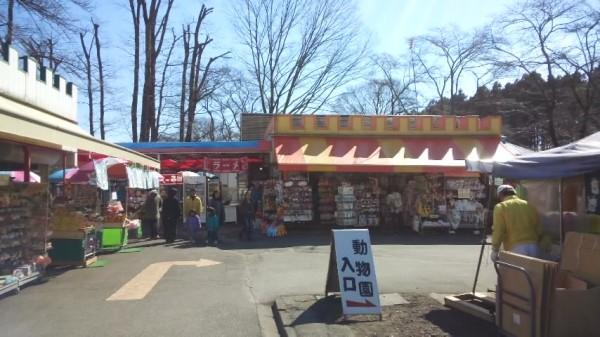 宇都宮動物園の売店と動物園の案内