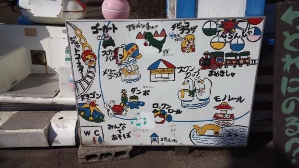 宇都宮動物園の園内地図
