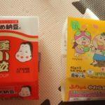 納豆デビューするなら?「極小粒のおかめ納豆」と「はなかっぱのやわらか納豆」のたれや味の違いを調べて、5歳児に食べ比べしてもらいました。