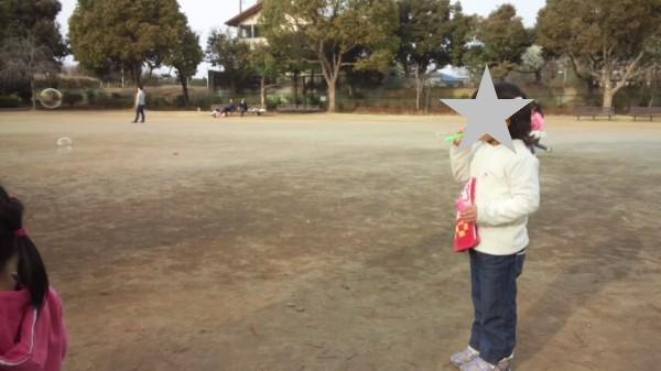 上尾丸山公園の運動広場
