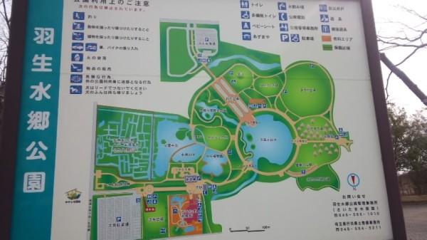 羽生水郷公園の地図