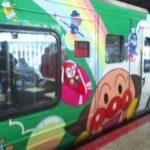 アンパンマン列車の口コミ!岡山から土讃線の南風3号に乗車。お弁当なども買いました。