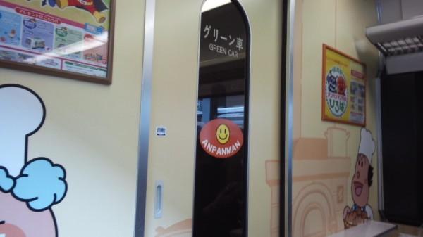 土讃線のアンパンマン列車「南風3号」のアンパンマンシートの車両内の前方