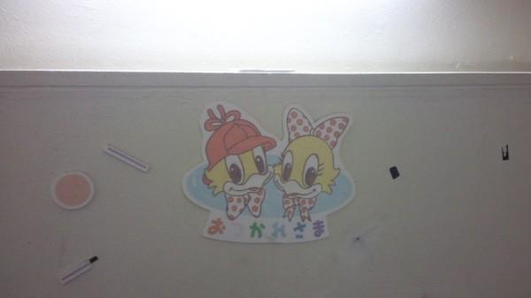 ホテルレオマの森の階段途中にあるマスコットの絵