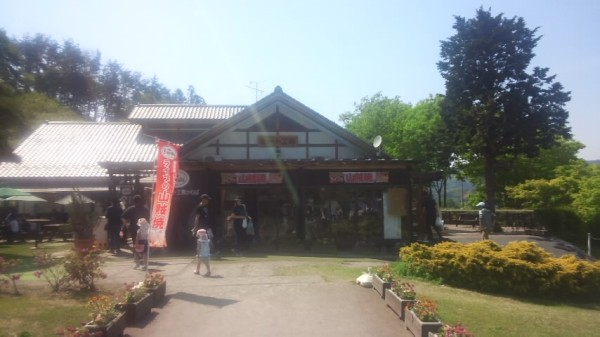 川場田園プラザのミート工房