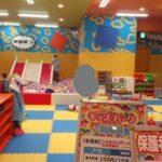 エルミこうのすで小さい子供が遊べる場所3選紹介【有料・無料】