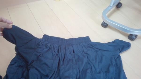 スカーチョのポケット部分