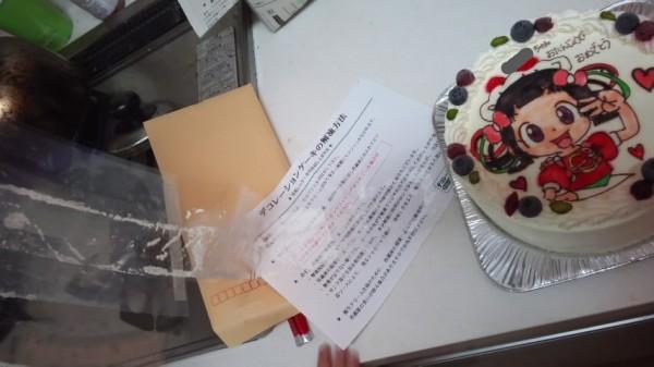 フィルムとセロファンをはがしたキャラクターケーキ