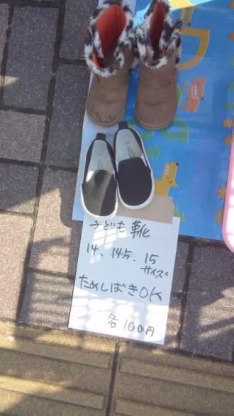 フリマでの靴の試着と値段を書いた紙