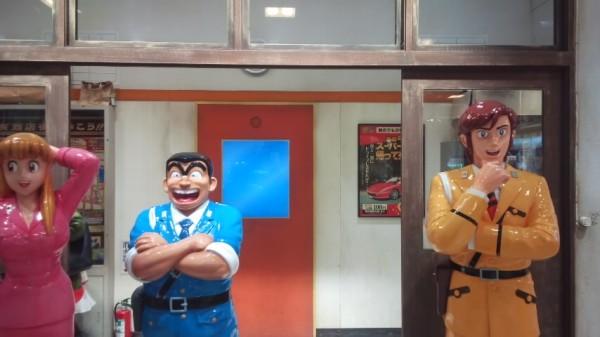 アリオ3階にあるこち亀ゲームぱーく