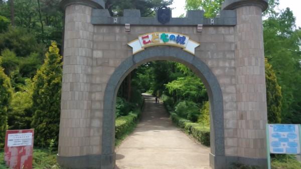 埼玉県東松山市こども動物自然公園 こどもの城 入り口