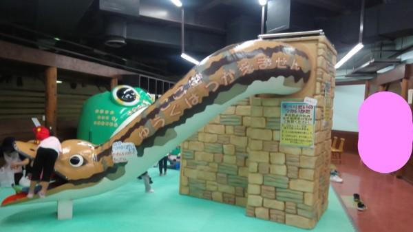 埼玉県東松山市こども動物自然公園 こどもの城 ヘビの滑り台