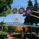 もりの遊園地口コミレビュー!入場無料でイオンも近い楽しい遊園地でした。